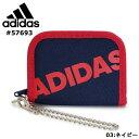 アディダス ブラザーB ラウンド 折り財布 ネイビー 財布 子供 男子 二つ折り財布 メンズ レディース スポーツブランド ブランド adidas 57693