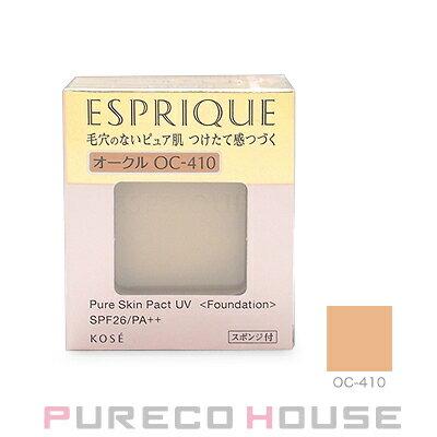 【メール便可】コーセーエスプリークピュアスキンパクトUV(レフィル)#OC-410