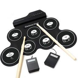 キッズ エレキドラム iWord 電子ドラムセット 子供用 ミニ キッズ 電子ドラム 7音色 8デモ曲 7個ドラムパッド メトロノーム機能 外部音源入力可能 ペダル スティック付き 練習/初心者/入門/おもちゃ どこでもドラム B07CLDJ1SS