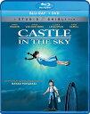 天空の城ラピュタ DVD 天空の城ラピュタ [Blu-ray] ≪北米版≫ (2枚組Blu-ray/DVDコンボ) (オリジナル日本語・英語) 並行輸入