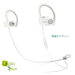 BEATS イヤホン 【国内正規品】未開封 Beats by Dr.Dre Powerbeats2 Wireless White Bluetooth対応 カナル型ワイヤレスイヤホン スポーツ向け ホワイト MHBG2PA/A [Apple][iPad/iPhone]