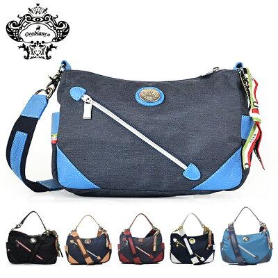 【送料無料】オロビアンコ ショルダーバッグ OROBIANCO SILVESTRA MINI 2way レディース メンズ ナイロン 鞄 軽い ブランド ギフト