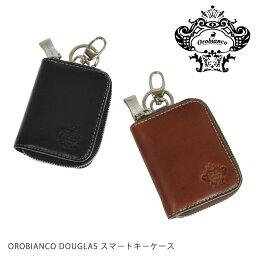 オロビアンコ オロビアンコ ダグラス スマートキ−ケース OROBIANCO DOUGLAS ORS-081709 キ−ケース キーリング 小物入れ 父の日