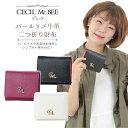 セシルマクビー 財布 二つ折り財布 レディース ブランド CECIL McBEE セシルマクビー 牛革 パールラメ デレクシリーズ 66060