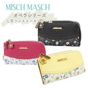 ミッシュマッシュ キーケース キーケース レディース 花柄 ブランド MISCH MASCH ミッシュマッシュ オペラ 67223