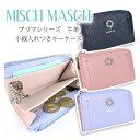 ミッシュマッシュ キーケース 牛革 キーケース レディース ブランド MISCH MASCH ミッシュマッシュ パールラメ コンパクト財布 プリマシリーズ 67392
