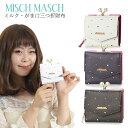 折り財布 がま口 財布 三つ折り かわいい ブランド 財布 MISCH MASCH ミッシュマッシュ ドッド ハートミルク 67344