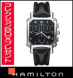 ロイド 国内正規品【送料無料】 HAMILTON ハミルトン アメリカンクラシック ロイドクロノ メンズ腕時計 H19412733 【新品】【RCP】【P08Apr16】