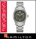 ハミルトン カーキ 腕時計(レディース) 国内正規品【送料無料】 HAMILTON ハミルトン カーキフィールド オート 38mm レディース腕時計 H68201163 【新品】【RCP】【P08Apr16】