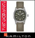 ハミルトン カーキ 腕時計(レディース) 国内正規品【送料無料】 HAMILTON ハミルトン カーキフィールド オート 38mm レディース腕時計 H68201963 【新品】【RCP】【P08Apr16】