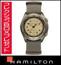 アルミニウム 腕時計(メンズ) 国内正規品【送料無料】HAMILTON ハミルトン カーキパイロット パイオニア アルミニウム オート メンズ腕時計 H80435895 【RCP】【P08Apr16】