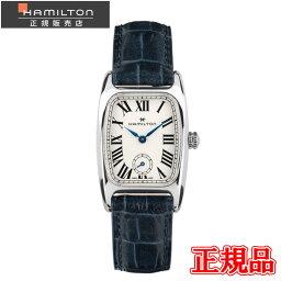 ハミルトン ボルトン 腕時計(レディース) Hamilton ハミルトン アメリカンクラシック Boulton ボルトン レディース腕時計 送料無料 H13321611