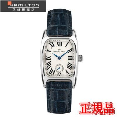 Hamilton ハミルトン アメリカンクラシック Boulton ボルトン レディース腕時計 送料無料 H13321611