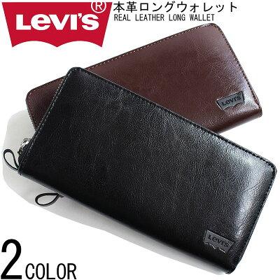 Levi's リーバイス ウォレット メンズ 長財布 ロングウォレット 財布 牛革 本革