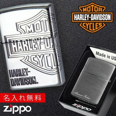 ジッポー ライター ハーレーダビットソン 名入れ ジッポライター オイルライター zippo HDP-33 ギフト プレゼント 贈り物 返品不可 彫刻 無料 名前 名入れ メッセージ オイルライター ジッポライター 彼氏 男性 メンズ 喫煙具