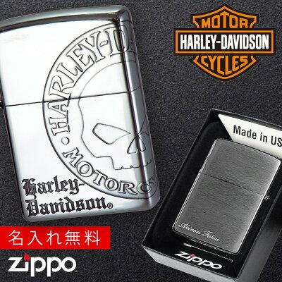 名入れ ネーム 対応 zippo 名入れ ジッポー ライター ハーレーダビッドソン HDP-36 名入れ ギフト ギフト プレゼント 贈り物 返品不可 オイルライター ジッポライター 彼氏 男性 メンズ 喫煙具