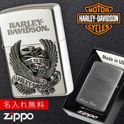 ジッポー ライター ハーレーダビットソン 名入れ ハーレーダビットソンビッグメタル HDP08 ギフト プレゼント 贈り物 返品不可 彫刻 無料 名前 名入れ メッセージ オイルライター ジッポライター 彼氏 男性 メンズ 喫煙具