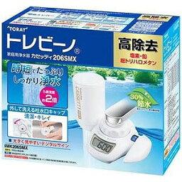 蛇口直結型浄水器 東レ 蛇口直結型浄水器「トレビーノ カセッティ」 MK206SMX