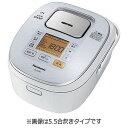 おどり炊き ECJ-XW100 パナソニック IH炊飯ジャー 「大火力おどり炊き」(1升) SR‐HX186‐W (スノーホワイト)(送料無料)