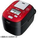 おどり炊き ECJ-XW100 パナソニック 可変圧力スチームIH炊飯ジャー「Wおどり炊き」(1升) SR−SPX187−RK (ルージュブラック)(送料無料)