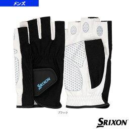 グローブ [スリクソン テニス アクセサリ・小物]テニスシリコンプリントグローブ/ハーフタイプ/両手セット/メンズ(SGG2590)手袋