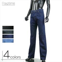 ヘインズ Hanes ヘインズ ジーンズ ベーシック メンズ デニム パンツ ストレート 大きいサイズあり P260311-01