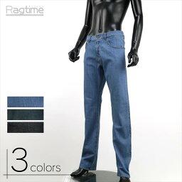 ヘインズ Hanes ヘインズ 大きいサイズ ビッグ キングサイズ ストレッチ ジーンズ メンズ デニム パンツ P260311-04