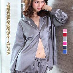シルクパジャマ レディース ルームウェア パジャマ シルク ナイトウェア 上下セット 女性 寝間着 プレセント 前開きパジャマ 部屋着 ネイビー グレー XS S M L