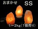 天然岩塩ランプ おまかせ岩塩ランプ 【 ソルトランプ 】SSサイズ【台座:天然石】 1個売り(ヒマラヤ岩塩仕様) 電気用品安全法認証PSEマーク付き