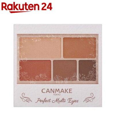 キャンメイク パーフェクトマルチアイズ 03 アンティークテラコッタ(3.3g)【gsr24】【キャンメイク(CANMAKE)】