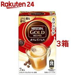 ネスカフェ ゴールドブレンド コーヒー 人気ブランドランキング ベストプレゼント