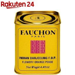 フォションの紅茶ギフト フォション 紅茶ダージリン 缶入り(125g)【FAUCHON(フォション)】