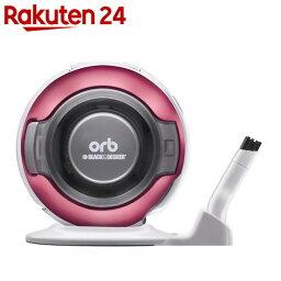 ハンディークリーナー ブラック&デッカー 充電式ハンディクリーナー orb(オーブ) パールマジェンダ ORB48-PM【楽天24】[BLACK&DECKER(ブラックアンドデッカー) コードレスハンディクリーナー]