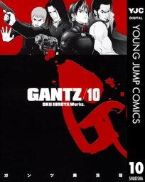 ガンツ 漫画 GANTZ 10【電子書籍】[ 奥浩哉 ]