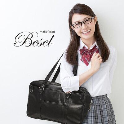 スクールバッグ ベゼル BS51(スクールバッグ 合皮 スクールバッグ 学生鞄 かばん スクバ 通学 スクールバッグ 無地)