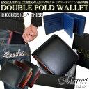 コードバン 財布(メンズ) メンズ 財布 二つ折り Maturi マトゥーリ 送料無料 MR-009 3色 エグゼクティブ コードバン レザー【メール便不可】