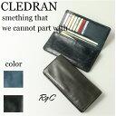 クレドラン CLEDRAN クレドラン RUBAN SERIES LONG WALLET ロングウォレットCL-1172 財布 長財布 ロングウォレット( 商品番号 CLM-1172 )