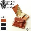 フェリージ 二つ折り財布 メンズ フェリージ 財布 FELISIフェリージ マネークリップ( 型押しクロコダイル )( 915 / 2 / SA 財布 )( メンズ 二つ折りウォレット )フェリージ / WALLET( 商品番号 FE-915/2 SA )