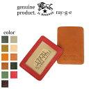 イルビゾンテ ( IL BISONTE イルビゾンテ ) ( パスケース カードケース 定期入れ )イルビゾンテ パスケース(ワンポケット)IL BISONTE / CARD CASE( 送料無料 ネコポスのみ )( 54_1_ 411618 メンズ レディース )( 商品番号 IB-411618 )
