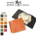 イルビゾンテ イルビゾンテ 財布/IL BISONTE マネークリップ 二つ折り財布( 商品番号 IB-411621 )