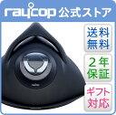 レイコップ 【メーカー公式ストア2年保証】【送料無料】レイコップ RP [アールピー]ブラック RP-100JBK【ギフト包装対応商品】