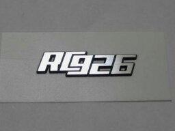 ラジコン ゴミ箱 【ネコポス対応】KN企画/KN-AC01/【RC926】RC926ロゴ ミニエンブレム