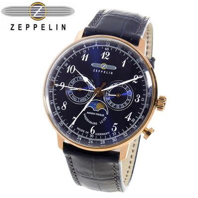 ツェッペリン ヒンデンブルク クオーツ メンズ 腕時計 時計 7038-3 ネイビー【ポイント10倍】