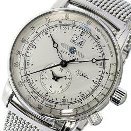 ツェッペリン ツェッペリン ZEPPELIN 100周年記念モデル LZ1 クオーツ メンズ 腕時計 時計 7640M-1 シルバー【ポイント10倍】【楽ギフ_包装】