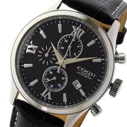 Cogu 腕時計 メンズ 人気ブランドランキング ベストプレゼント