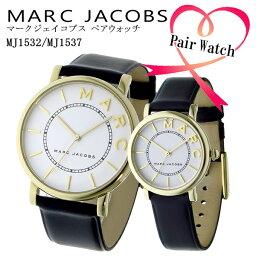 マークジェイコブス 腕時計(メンズ) 【ペアウォッチ】マーク ジェイコブス MARC JACOBS ロキシー ROXY 腕時計 MJ1537 MJ1532 ホワイト【送料無料】【楽ギフ_包装】