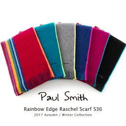 ポールスミス マフラー(レディース) ポールスミス Paul Smith マフラー Rainbow Edge Raschel Scarf S36 ストール ラッピング【送料無料】