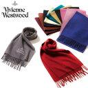 ヴィヴィアンウエストウッド マフラー(レディース) Vivienne Westwood 2020年モデル マフラー レディース メンズ ギフト ヴィヴィアンウエストウッド プレゼント 無地【送料無料】