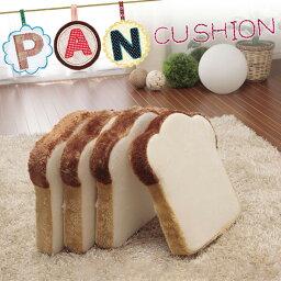 パン クッション クッション 日本製 パンクッション オットマン 食パンクッション 低反発 pancushion かわいい シンプル おしゃれ(代引き不可)【送料無料】