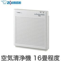 象印 象印 空気清浄機 16畳程度 PA-HB16-WA ホワイト【送料無料】